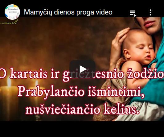 Mamyčių dienos proga muzikinis sveikinimas